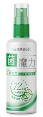 GERMAGIC SPRAY (72 HOURS, 50ML)